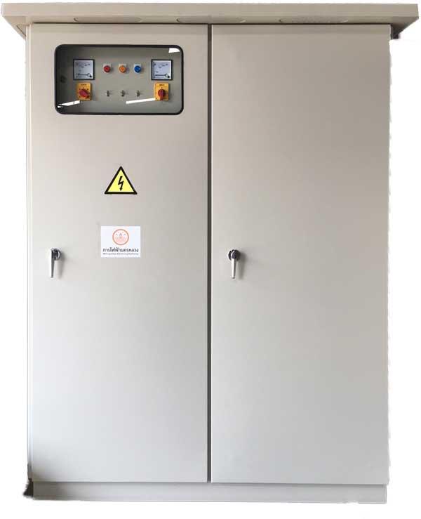 ตู้สวิทช์บอร์ด ตู้ MDB Main Distribution Board มาตรฐานการไฟฟ้านครหลวง - Standard control cabinet Metropolitan Electricity Authority